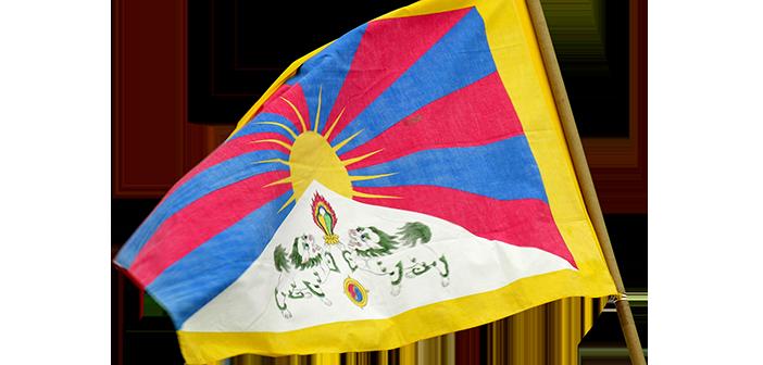 """P1 Orientering:""""Tibet-sag"""""""
